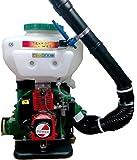 Atomizzatore scoppio pompa zaino spalla soffiatore 45cc 14lt irroratore