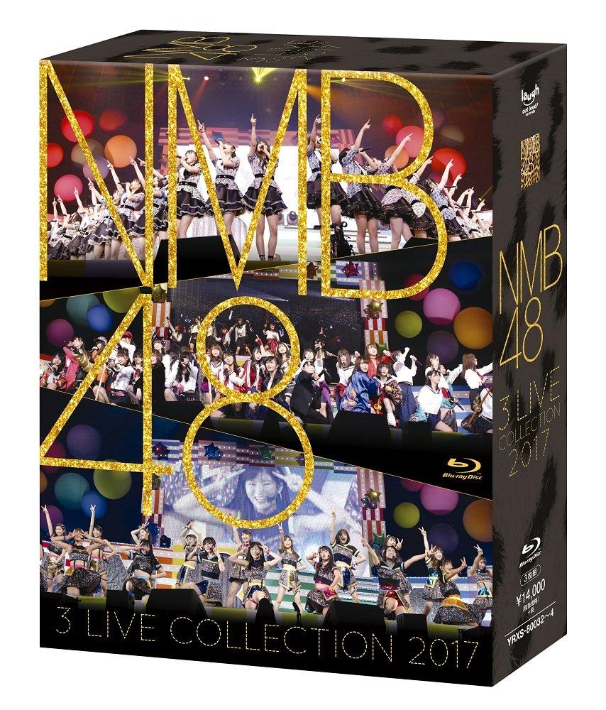 NMB48 3 LIVE COLLECTION 2017 [Blu-ray] B079C4Q3WZ