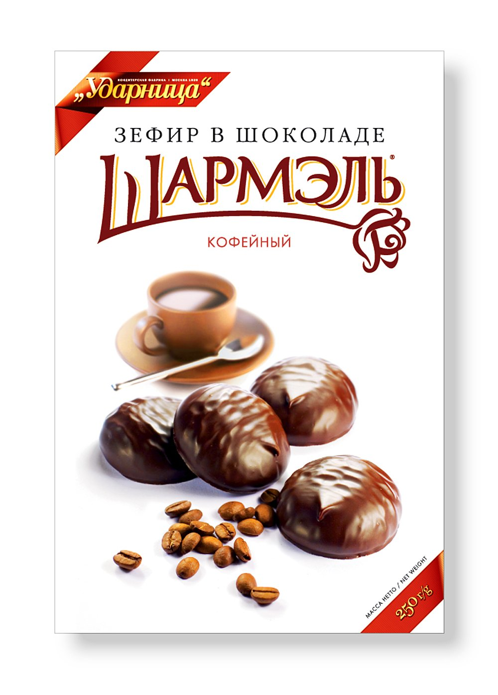 Imported Russian Coffee Marshmallow Chocolate Covered (Set of 3)