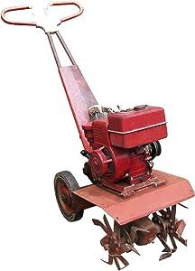 Rototiller Plans DIY Homemade Tiller Cultivator Rotavator Garden Lawn Machine