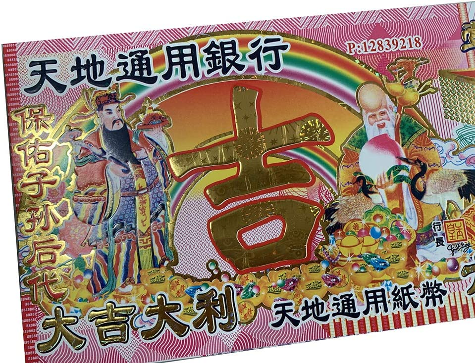 Ancestor Money Joss Paper Pack of 100 Hell Bank Notes All Generation Rich Ancestor Money Jade Emperor $800,000,000,000 USD