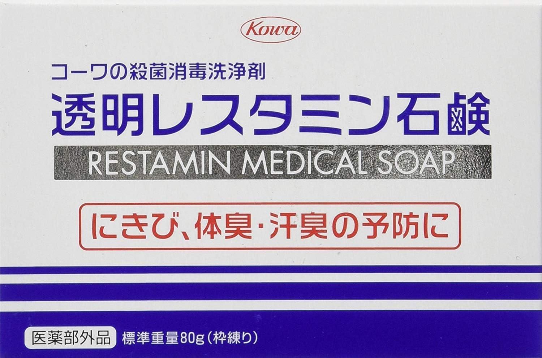 軟膏 レスタミン