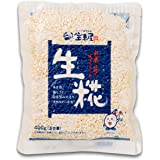 HORAIYA NAMA KOJI 400g(14.1 oz.). MISO and SHIOKOJI are made and meat and fish are delicious. It is a traditional Japanese fo