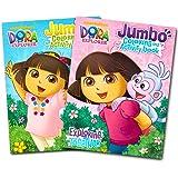Dora the Explorer Coloring Book Set (2 Coloring Books)
