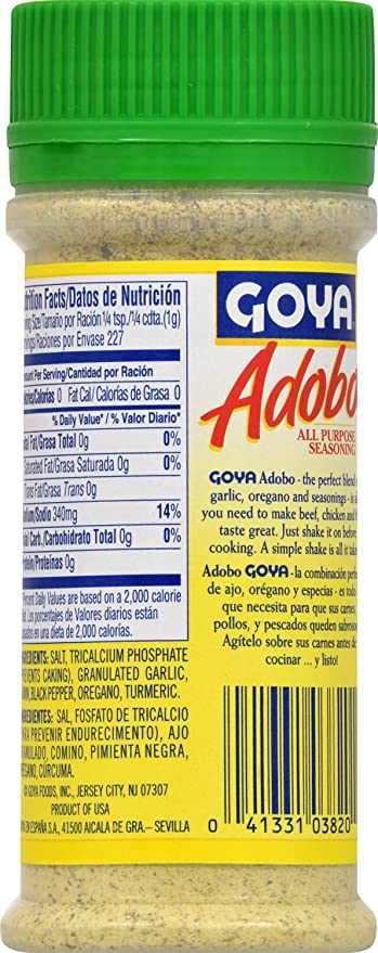 Amazon Com Goya Seasoning Adobo Cumin 8 Oz Cajun Seasoning Grocery Gourmet Food
