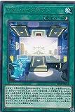 遊戯王 EP18-JP034 F.A.シェイクダウン (日本語版 レア) エクストラ・パック EXTRA PACK 2018