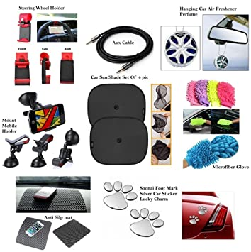 Car Accessories Combo 11 in 1: Amazon.in: Car & Motorbike