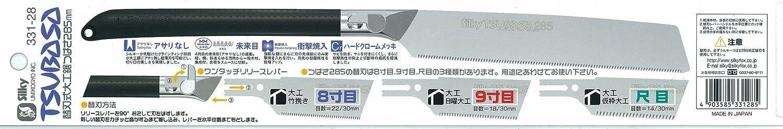 335-28 Silky tsubasa