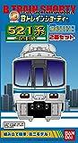 Bトレインショーティー JR西日本 223系