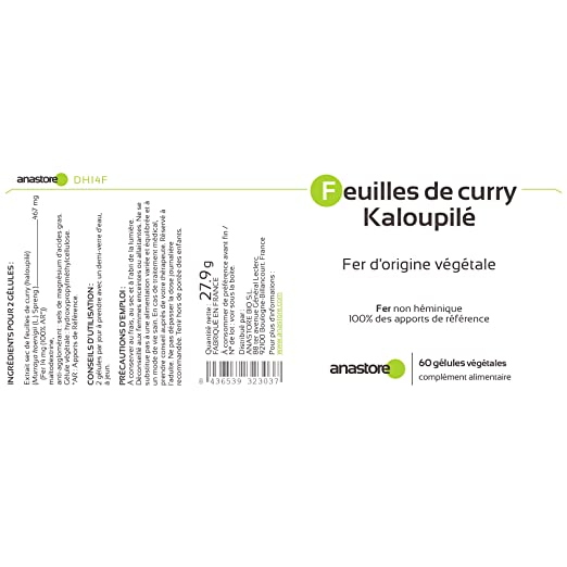HIERRO DE ORIGEN VEGETAL (Murraya koenigii) * OFERTA 3+1 ...