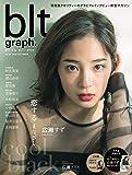 blt graph. vol.24 (TOKYO NEWS MOOK 656号)