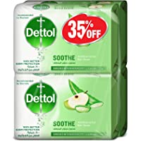 Dettol Soothe Anti-Bacterial Bar Soap 165g Pack Of 4 at 35% Off - Aloe Vera & Apple