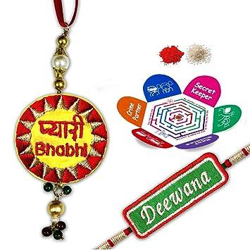 Indibni designer handcrafted deewana bhai pyaari bhabhi with image unavailable m4hsunfo