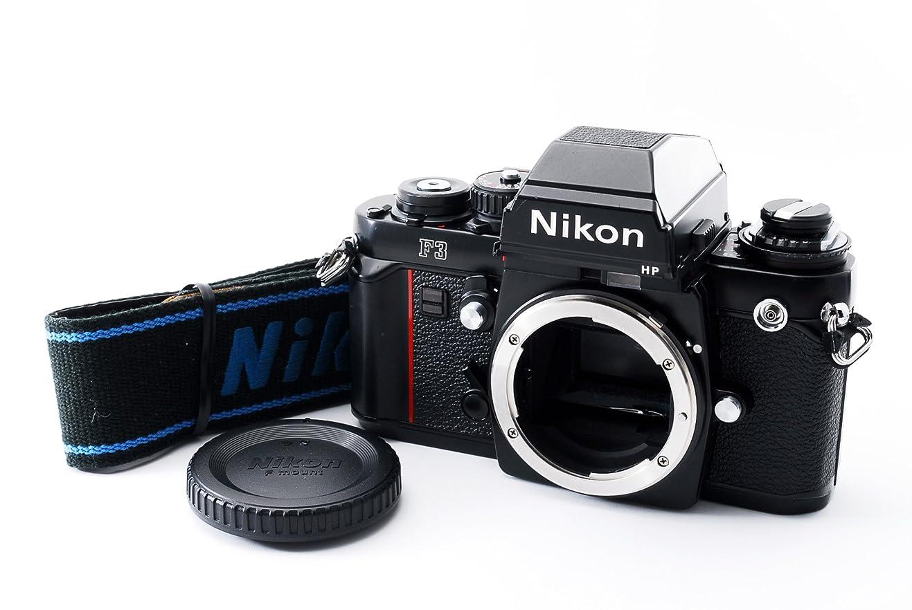 エンディング浸漬王位Canon EOS-1N