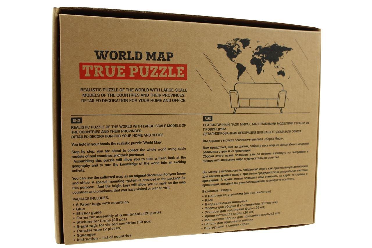 Mimi 100 x 60 cm Weltkarte Puzzle Wand Braun Hochwertige Holz Weltkarte