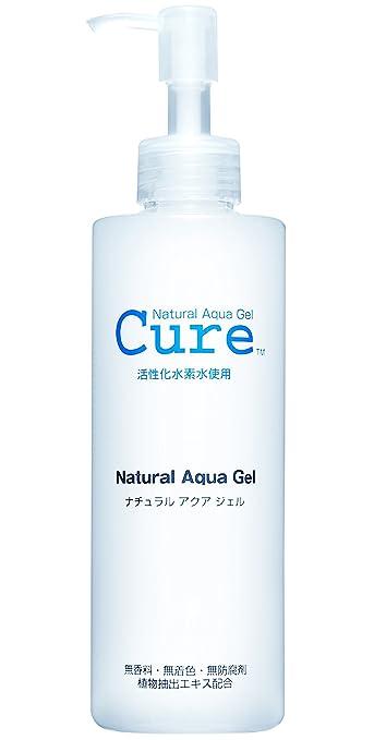 amazon com cure natural aqua gel 250 ml beauty