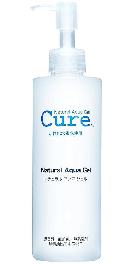 Exfoliante Cure Natural Aqua Gel, 250 ml