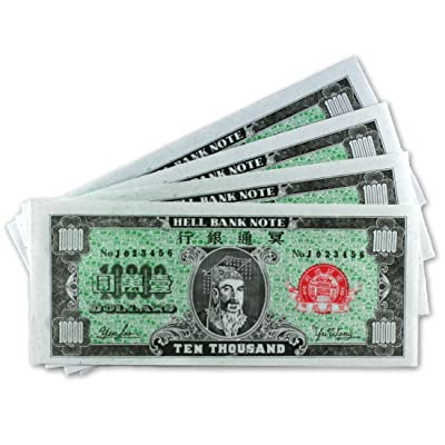 Chinese Joss Paper - Hell Bank Notes - U.S. Dollar - $10, 000 USD (Pack of 150) : Baby