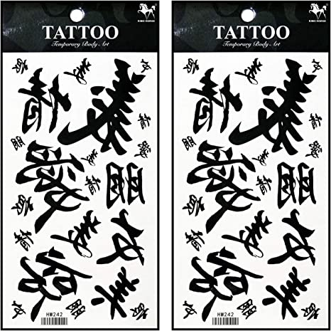 Amazon Com Tattoos 2 Sheets Letters Chinese Black Temporary Tattoo 3d Fake Waterproof For Man Women Girls Lower Back Shoulder Neck Arm Arts Crafts Sewing