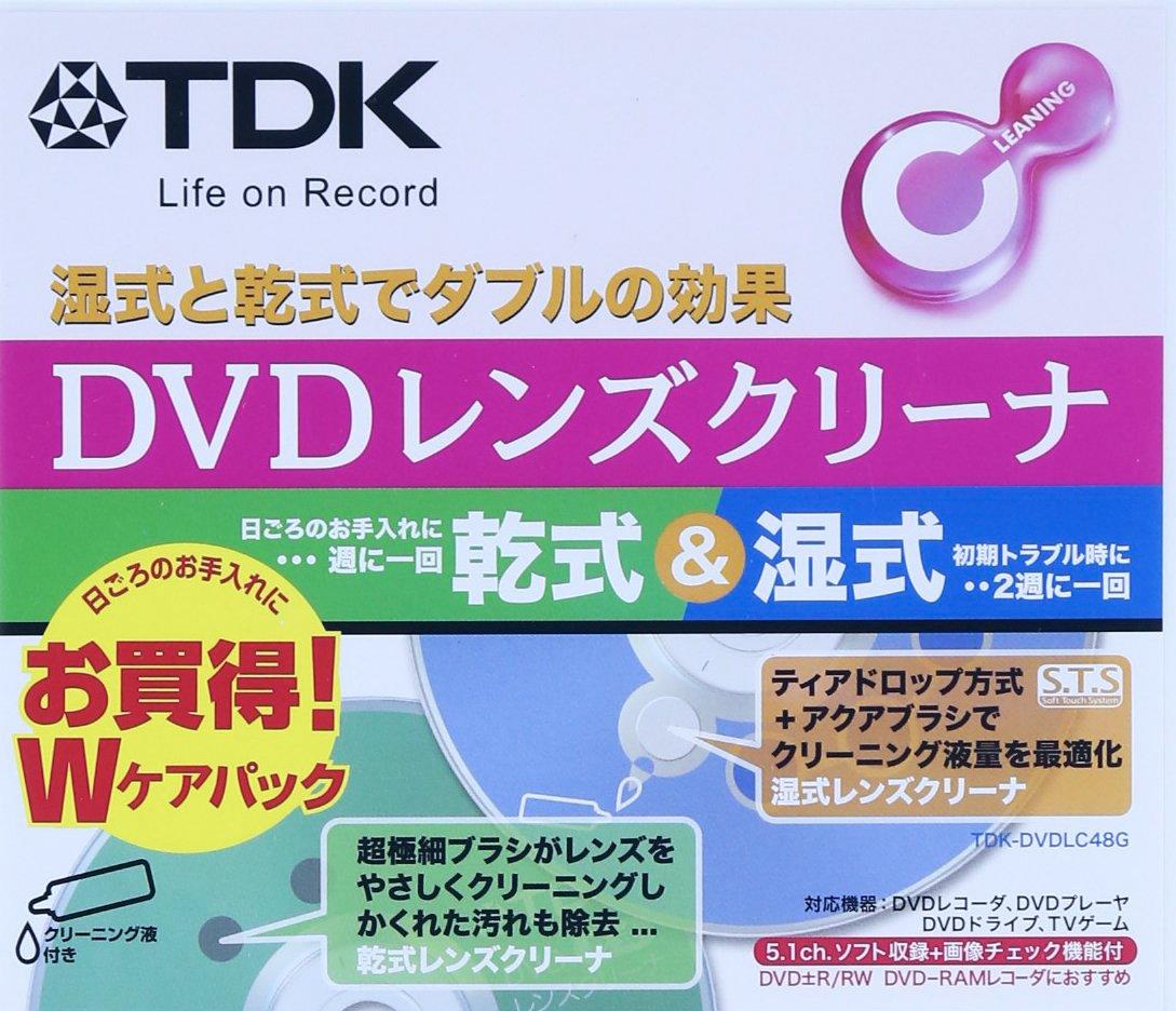 TDK DVD lens cleaner dry wet & W Care Pack [TDK-DVDLC48G] (japan import) by TDK Media