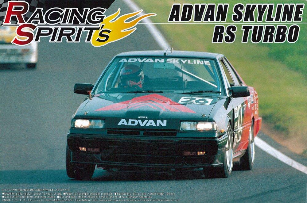 青島文化教材社 1/24 レーシングスピリッツ No.05 DR30 ADVAN スカイラインRS ターボ B001GIPN20