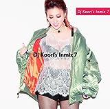 DJ KAORI'S INMIX 7