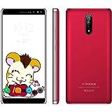 Telefonia Mobile V·Mobile N8 4G Smartphone in Offerta Supporta Dual SIM CPU 4 Core WIFI Cellulare Android 7.0 5.5 Pollici 8MP+0.3MP Doppia Fotocamera Posteriore 16GB ROM Batteria 2800mAh GPS Bluetooth(Nero)