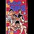 うっちゃれ五所瓦(12) (少年サンデーコミックス)