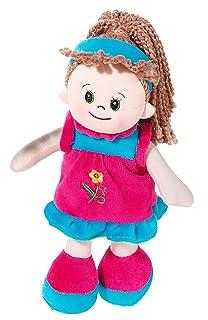 Heunec 473.577 - Poupetta piccola Sarah, con i capelli castano chiaro, 20 centimetri 473577