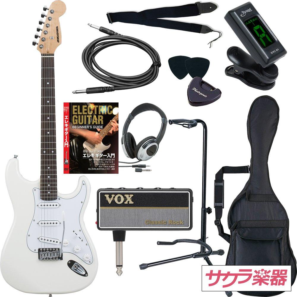 【一部予約!】 SELDER セルダー エレキギター ストラトキャスタータイプ エレキギター ST-16 セルダー/WH VOX amPlug2【アンプラグ2 AP-CR(Classic AP-CR(Classic Rock)】サクラ楽器オリジナルセット ホワイト B00OVOTRXM, トレイルランニング専門店SKYTRAIL:27ecfe1d --- suprjadki.eu