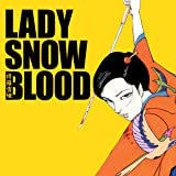 Lady Snowblood (Issues) (4 Book Series)