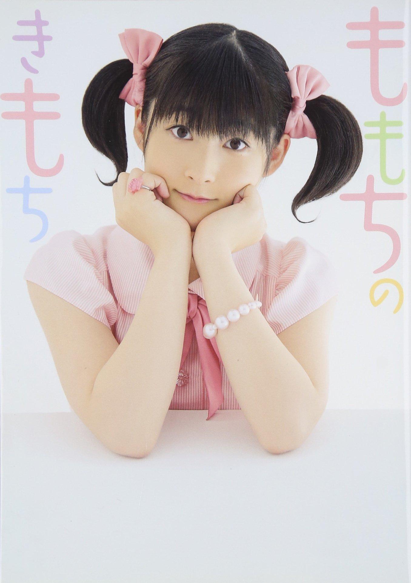 Download Momochi no kimochi : Tsugunaga momoko foto essei. pdf epub