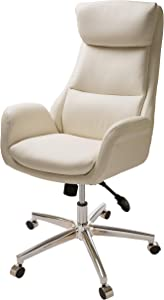 Glitzhome Home High-Back Office Chair Leather Adjustable Swivel Desk Chair with Arms, Cream