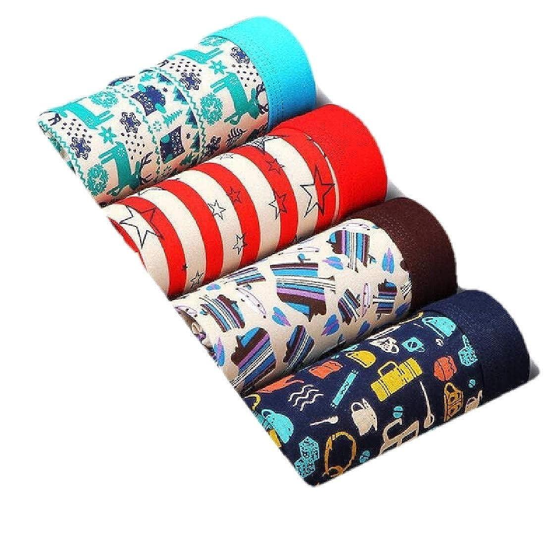YYear Mens 4-Pack Underwear Stretch Print High Waist Modal Boxer Brief