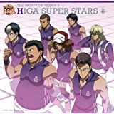 THE PRINCE OF TENNIS II HIGA SUPER STARS(アニメ「新テニスの王子様」)
