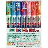 Uni-ball Posca Color Metallic Marking Pen - 1.0 mm - Set of 7 (japan import)