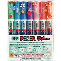 Uni-ball Posca Color Metallic Marking Pen - 1.0 mm - Set of 7