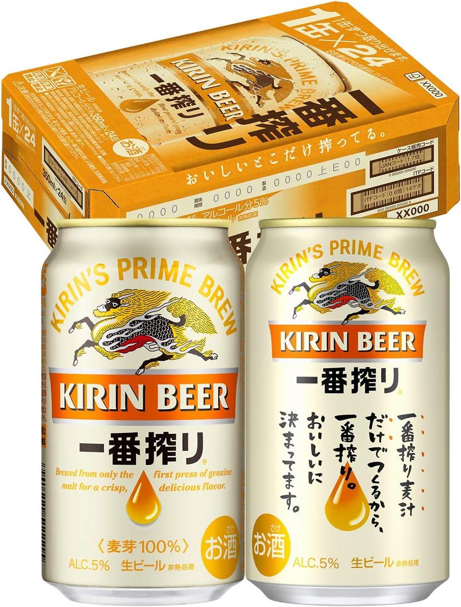 キリン 一番搾り 生ビール 缶