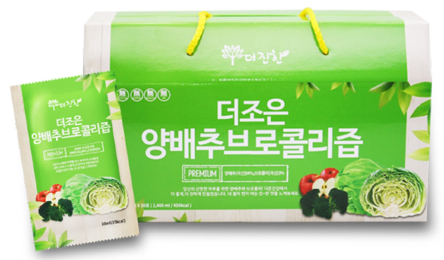 Premium Cabbage Juice with Broccoli /15 Kcal Health Food (Origin South Korea) (Dietary Fiber, Beta Carotene, Minerals, Lysine, Calcium, Potassium) (1 Box 80ml X 30 Packs)