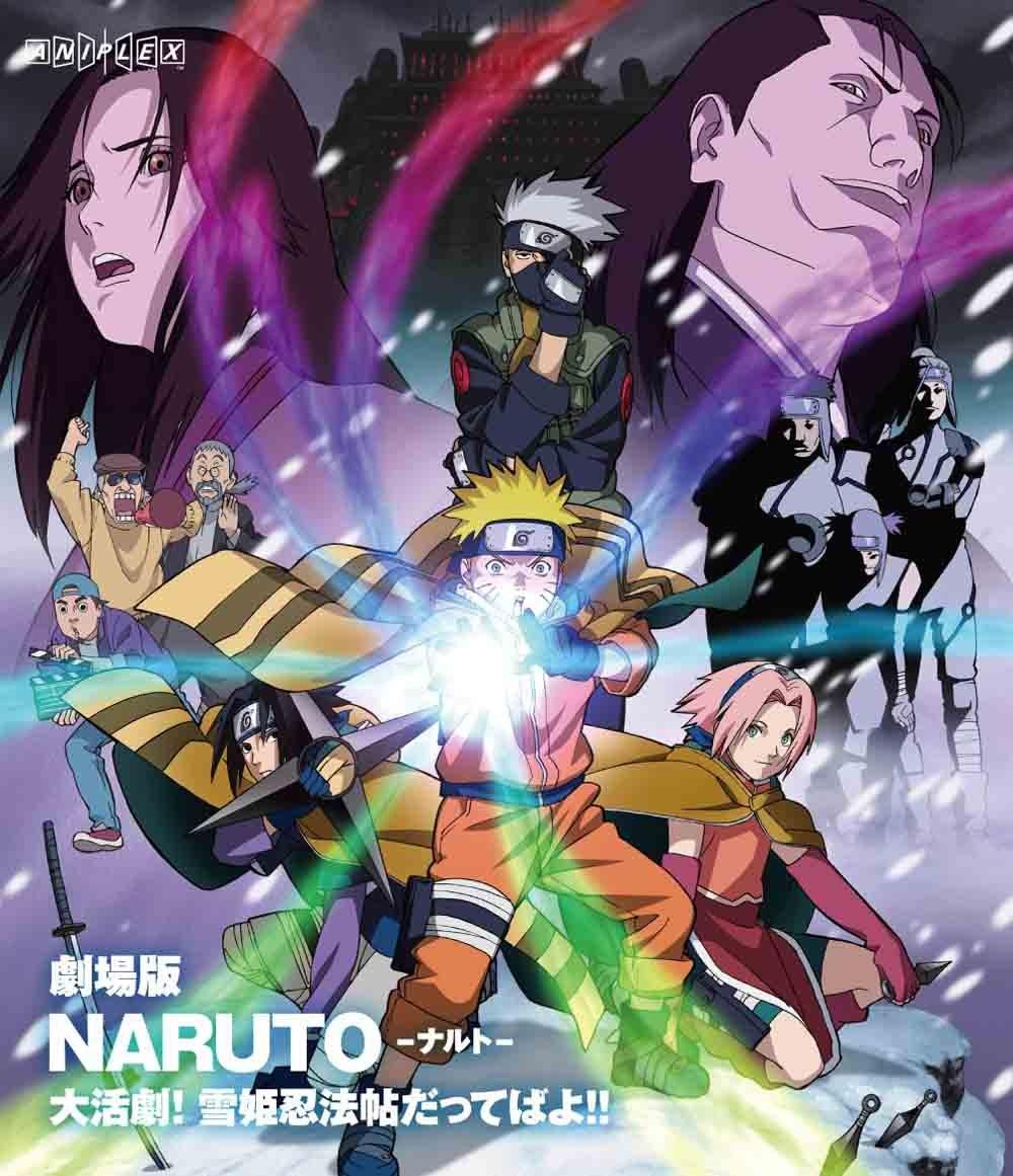 Amazon.com: Animation - Naruto The Movie: Ninja Clash In The ...