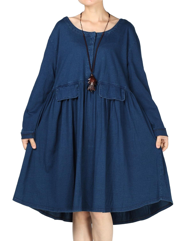 MatchLife Women's New Empire Waist Denim Crew Neck Dress