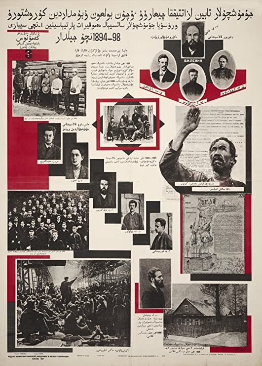 ALEXANDER RODCHENKO samfme ruso URSS constructivismo la ...