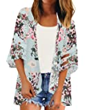 LookbookStore Women Casual Open Front 3/4 Bell Sleeve Mesh Kimono Beach Cover Up