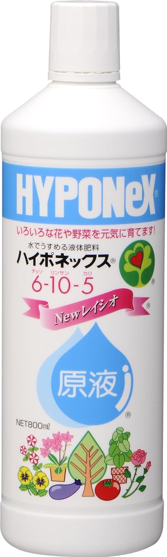 HYPONeX(ハイポネックス)『ハイポネックス原液』
