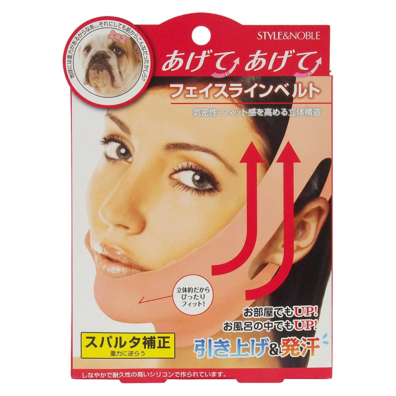 好意的換気吹きさらし空気圧マスク 顔痩せ グッズ フェイス マスク ベルト コルセット 男女兼用 美容グッズ 小顔 矯正 (M, pink)