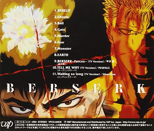ORIGINAL TÉLÉCHARGER SOUNDTRACK BERSERK