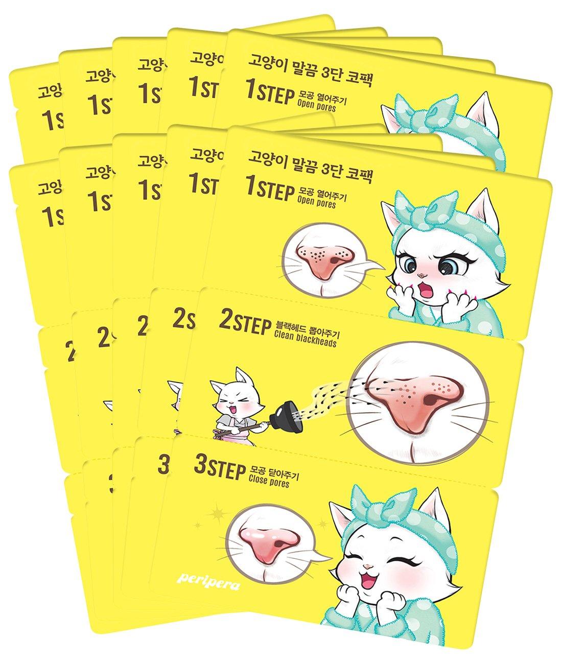 Peripera Kitten 3-Step Nose Clear Sheet Set 10 Sheets Yellow
