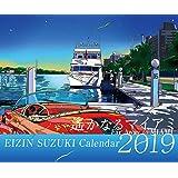 トライエックス 鈴木英人 2019年 カレンダー CL-437 壁掛け 42×45cm