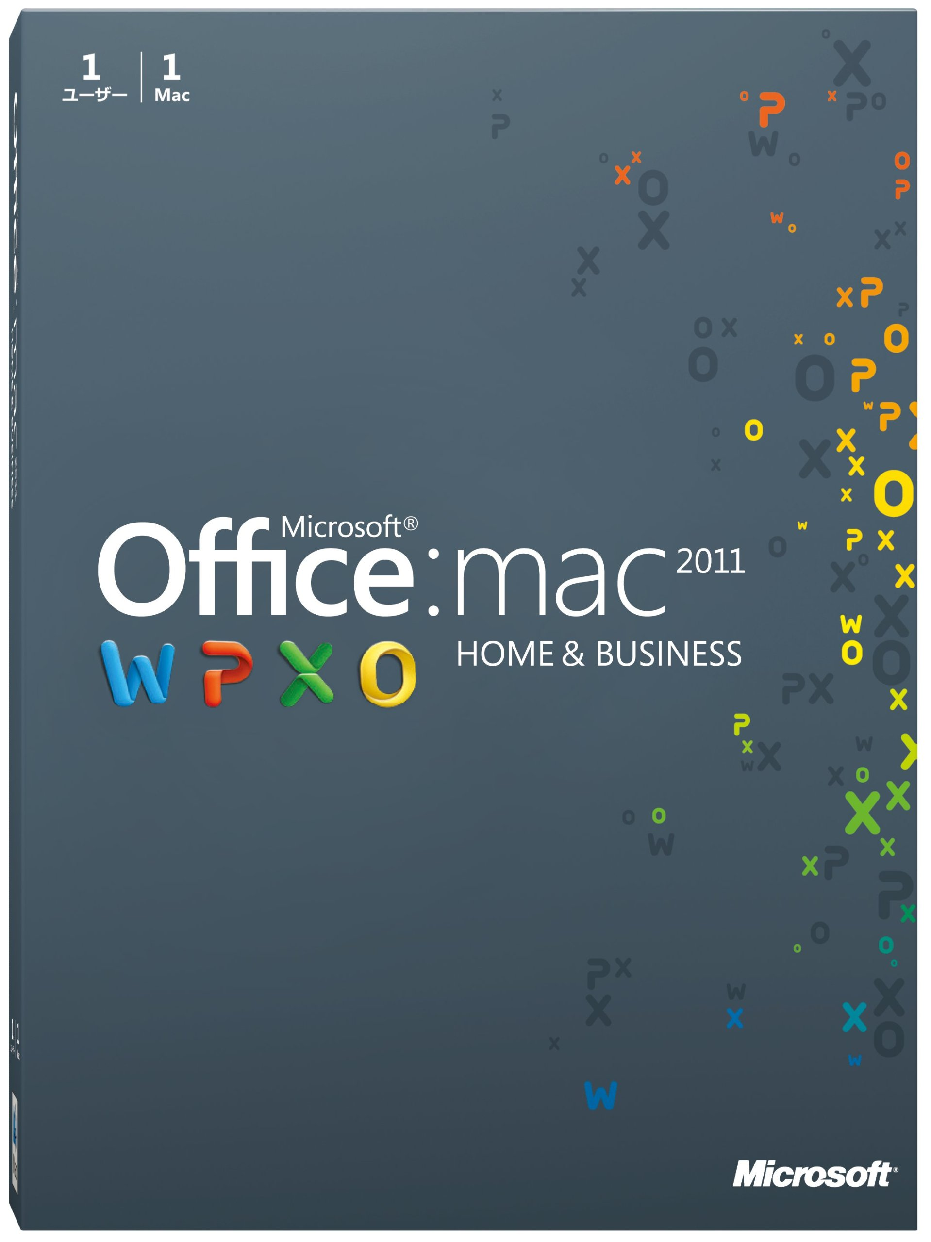 Office for Mac Home and Business 2011-1パック