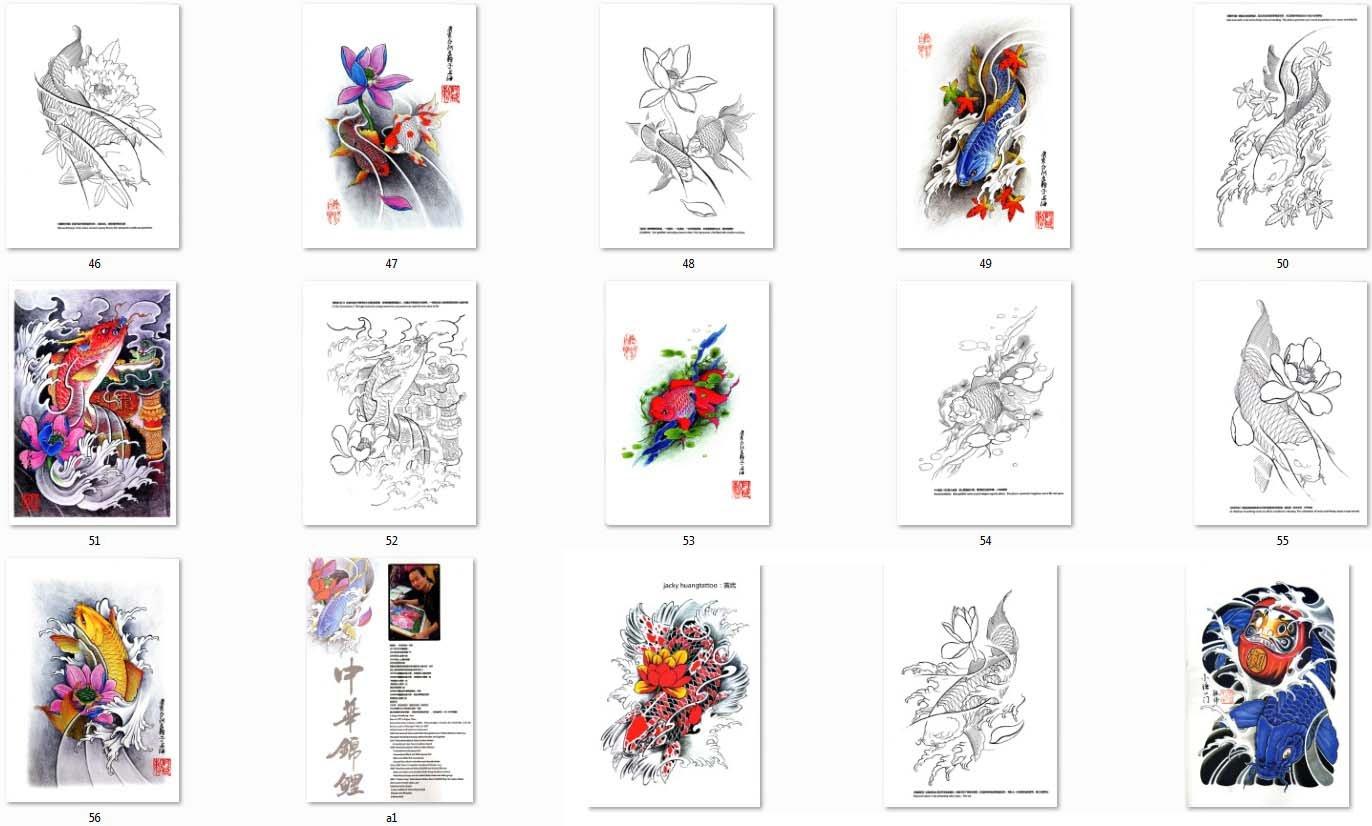 Tattoo Vorlagen Book Buch Koi DIN A4 Auf 68 Seiten Neu: Amazon.de ...